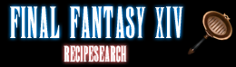 final fantasy xiv recipe search